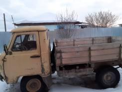 УАЗ-452, 1983