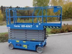 Аренда самоходного подъемника Genie GS 4047