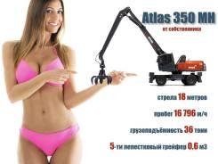 Atlas 350 MH, 2013