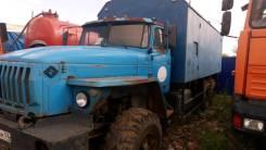 Урал 4320-1951-40, 2010