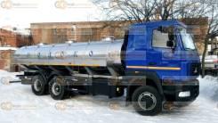 МАЗ. 6312с5 Молоковоз-Цистерна, 6 000куб. см., 15 000кг., 6x4