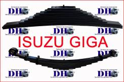 Рессоры комплект Isuzu GIGA 10T/ГИГА . Усиленные. С НДС