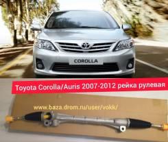 Рулевая рейка Toyota Corolla/Auris 150 лев руль Качество