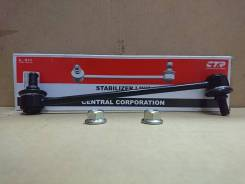 CLKH48 * тяга стабилизатора