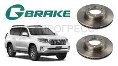 Пара передних тормозных дисков G-brake GR-21220 T. Prado 150/GX460