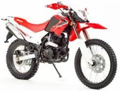 Motoland XR 250 ENDURO