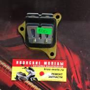 Лепестковый клапан Honda Dio 34 NEW 3 болта