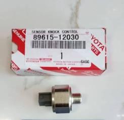 Новый Датчик детонации Toyota 89615-12030