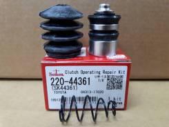 SK44361 * Ремкомплект рабочего цилиндра сцепления 04313-17010, 04313-1