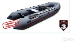 Лодка Hunter-360 c мотором Sea-Pro 15(9.8)