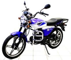 MotoLand Альфа RX7