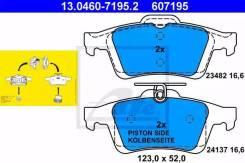 Колодки тормозные задние 13.0460-7195.2 ATE