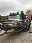 Лодка Вельбот 47 с прицепом МЗСА 5.3м
