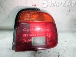 Фонарь Задний Suzuki Cultus GC21W 1995-2002 Правая