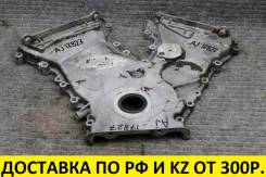 Крышка лобовины Mazda/Ford 3.0 AJ