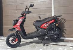 Motoland BWS 80, 2020