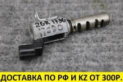 Клапан vvt-i Toyota / Lexus 2GR / 3GR / 4GR / 5GR [15330-31020]