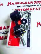 Линк Стабилизатора CTR CLMZ-40 На Бородинской 26А