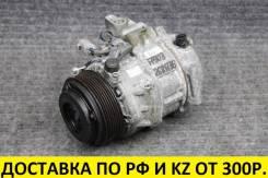 Контрактный компрессор кондиционера Toyota/Lexus 2GR (EU) 7pk