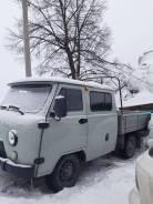 УАЗ-396259. Продам уаз фермер, 2 000куб. см., 1 000кг., 4x4