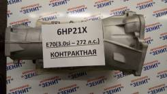 АКПП BMW E70 3.0 6HP21X