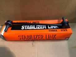 SL-3640 * тяга стабилизатора