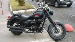 ABM X-moto Road Star 250, 2019