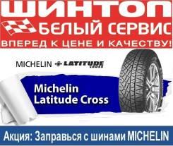 Michelin Latitude Cross. летние, 2019 год, новый