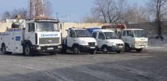 Эвакуаторы круглосуточно техпомощь на дороге