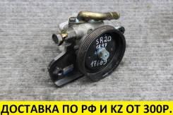 Контрактный гидроусилитель руля Nissan/Infiniti SR18/SR20 Оригинал