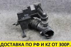 Контрактный патрубок воздухозаборника Nissan SR18/SR20 Оригинал