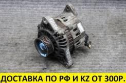 Контрактный генератор Nissan SR18/SR20 2pin 80 Ампер Оригинал