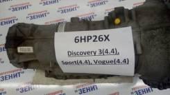 АКПП Range Rover Vogue, Sport, Discovery 3 бензин 4.4 6HP26X