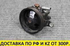 Гидроусилитель руля Nissan QR20#/QR25#. контрактный