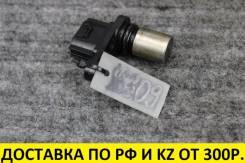 Контрактный датчик коленвала Toyota/Daihatsu 2SZ/3SZ/K3VE/K3