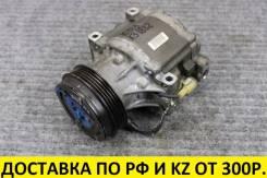 Компрессор кондиционера Toyota/Daihatsu/Subaru K3VE [OEM 88320B1010]