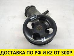 Гидроусилитель руля Toyota #JZ J1067