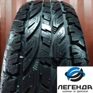 Nereus NS501, 235/65 R17