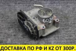Контрактная дроссельная заслонка Toyota 1NZ/2NZ. Электро. 2mod. T6034