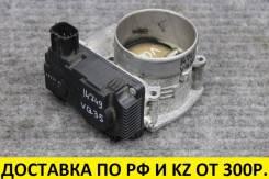 Контрактная дроссельная заслонка Nissan/Infiniti VQ20/VQ25/VQ30/VQ35