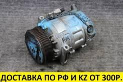 Компрессор кондиционера Nissan/Renault 2.0 Diesel Контрактный