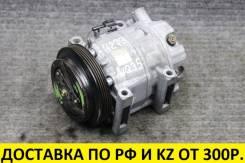 Контрактный компрессор кондиционера Nissan / Infiniti VQ35DE