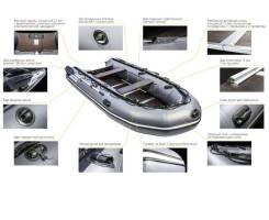 Лодка ПВХ Apache 3700 СК графит