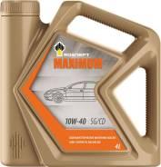 Моторное масло Роснефть 10W40 на Розлив