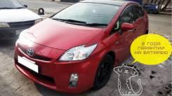 Toyota Prius ZVW30, 2011. Аренда под выкуп! Продажа от 2362 руб