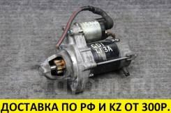 Контрактный стартер Honda L13#/L15# (Dskea) Denso 428000-2060