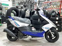 Vento Corsa, 2020. исправен, без птс, без пробега
