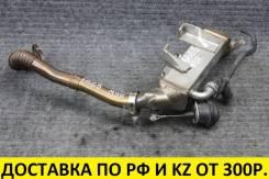 Контрактный радиатор ЕГР Nissan M9R Diesel 2.0 Behr