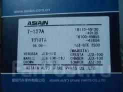 Помпа 1Jzgte, Toyota