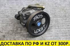 Контрактный гидроусилитель руля Mitsubishi 4D68/4G63/4G64/4G13/4G15
